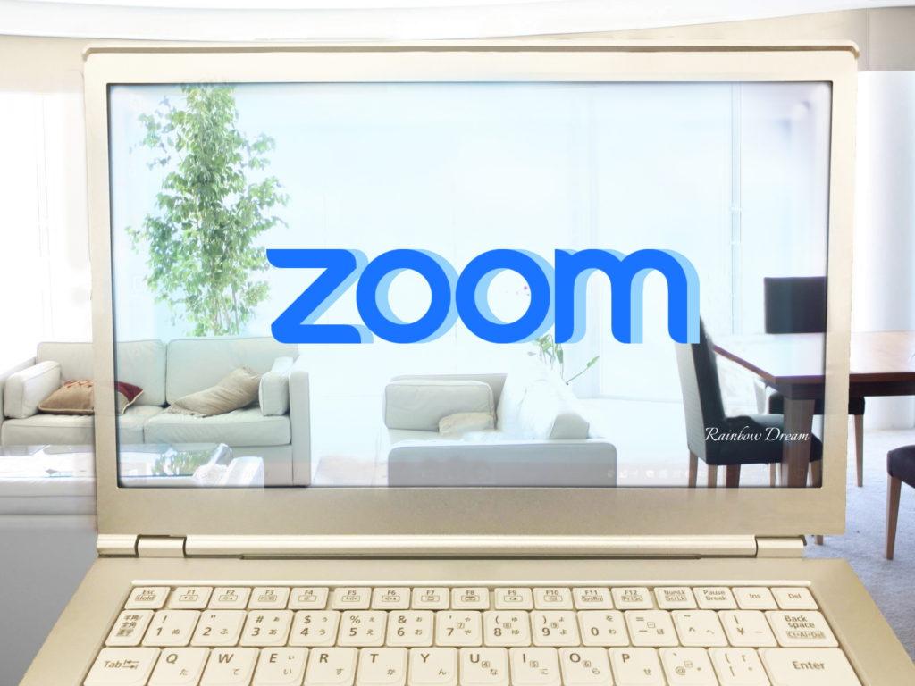 【5/30】Zoom5.0 大型アップデート